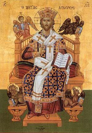 Solenidade de Cristo, Rei do Universo